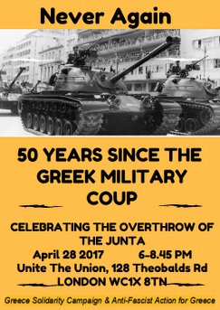 50th Anniversary of the Colonels' Coup in Greece